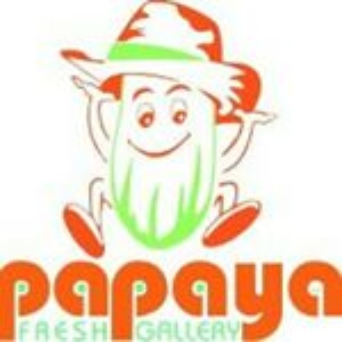 Papaya Supermarket